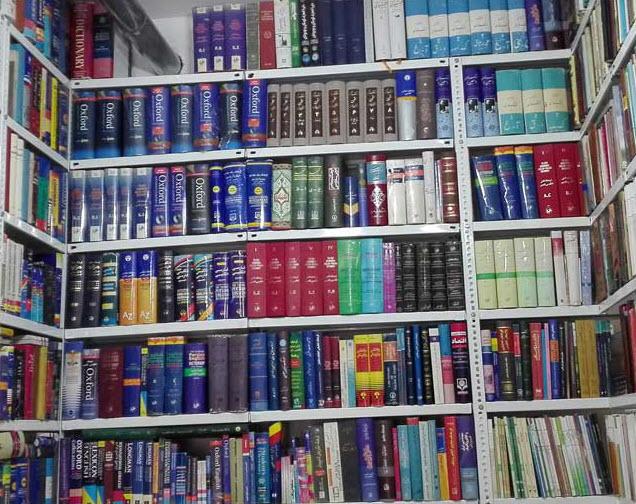 به کتابفروشی ایرانشهر تبریز خوش آمدید