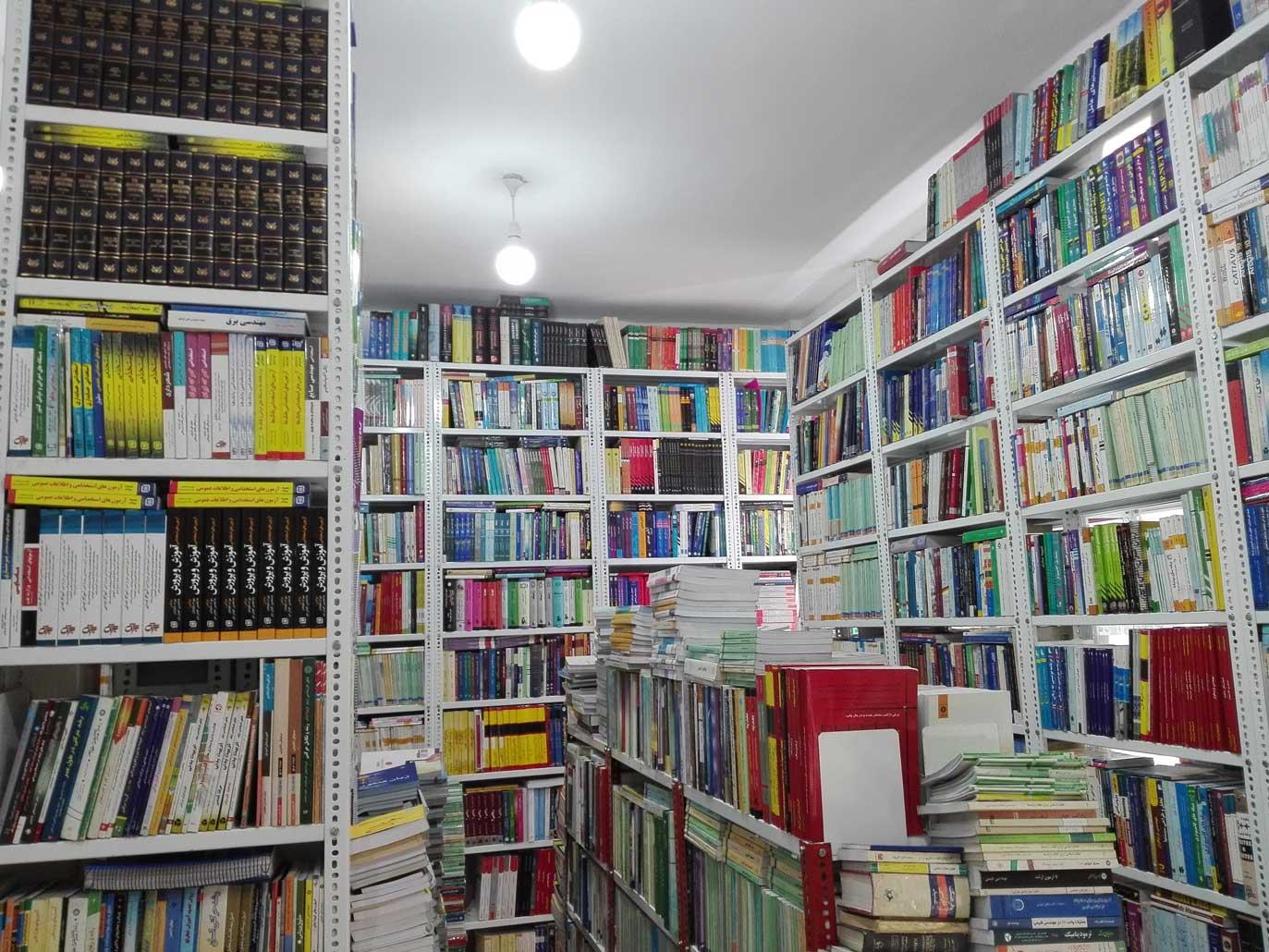 خرید و فروش انواع کتابهای عمومی، دانشگاهی، پیامنور، تست و کنکوری و ...